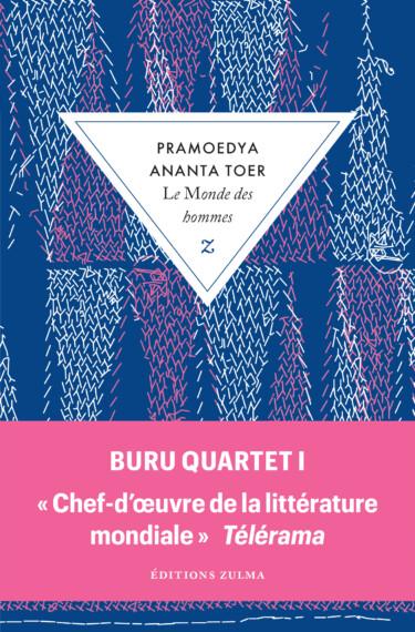 Le Monde des hommes – Buru Quartet I