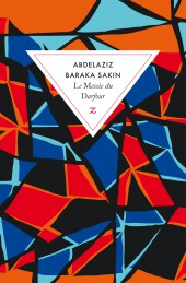 Abdelaziz Baraka Sakin à la bibliothèque Couronnes - Naguib Mahfouz (66, rue des Couronnes — Paris 20e)