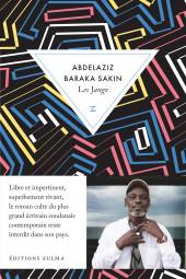 Abdelaziz Baraka Sakin à l'Institut du monde arabe - Paris