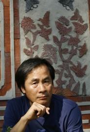 Lee Seung-U